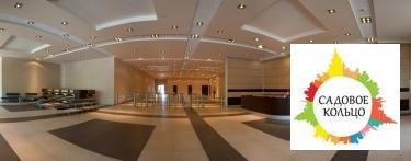 Аренда помещения свободного назначения 160 кв.м. в БЦ класса В + на ул - Фото 3