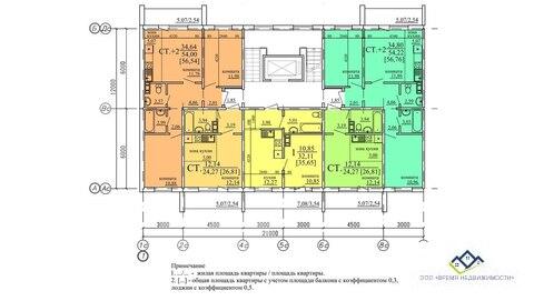 Продам двухкомнатную квартиру Дзержинского 19 стр 56кв.м 10 эт1850т.р - Фото 2