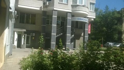 Аренда офиса, Ростов-на-Дону, Ул. Текучева - Фото 2