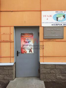 Аренда псн, Уфа, Ул. Революционная - Фото 3