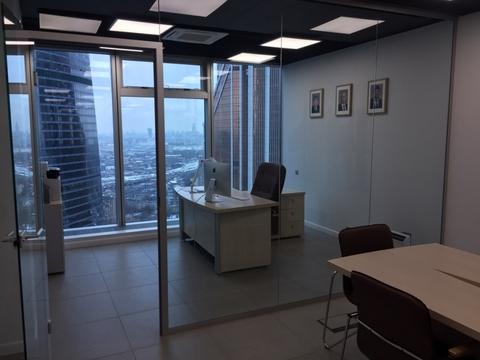 Аренда офиса, м. Выставочная, Пресненская набережная - Фото 2