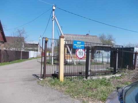 Участок 7,33 сотки в СНТ №3, г. Подольск, Сельхозтехника - Фото 3