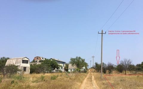 Продам участок 10 сот на побережье Черного моря в Керчи - Фото 2