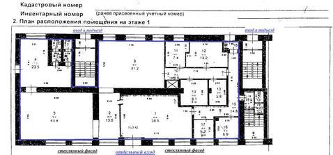 Продам, торговая недвижимость, 487,0 кв.м, Автозаводский р-н, . - Фото 1