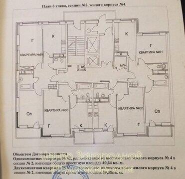 Двухкомнатная Квартира Область, улица Марьинская, д.4, Новокосино, до . - Фото 3