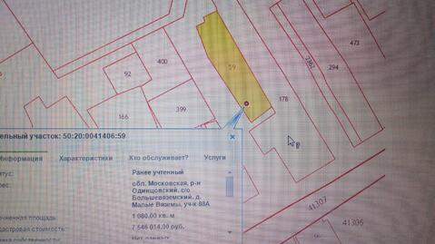 11 соток ИЖС деревня Малые Вяземы - Фото 5