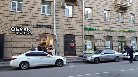 Торговое помещение на Новослободской