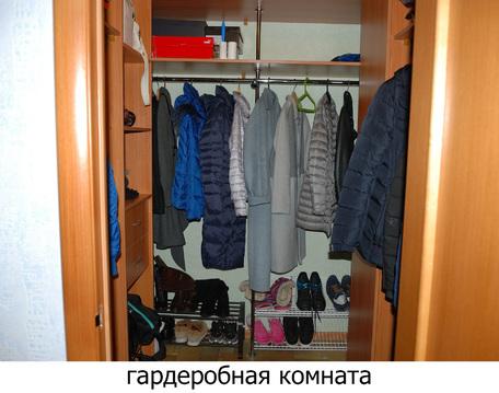 Продаю 2-комн. квартиру - ул. Фрунзе, г. Нижний Новгород - Фото 5