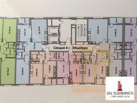 1-комнатная Эталон-сити 3 корпус. Эдинбург (ном. объекта: 6262)