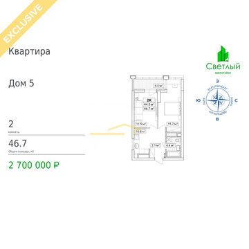 2-х комнатная квартира в ЖК Светлый 5 дом - Фото 1