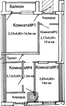 Продажа псн, Тюмень, Ул. Полевая - Фото 1