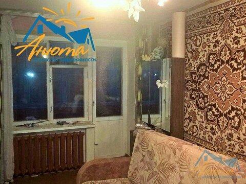 2 комнатная квартира в Жуков, Юбилейная 6 - Фото 5