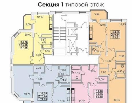 Продажа: 2 комн. квартира, 75 кв. м, м. Царицыно - Фото 2