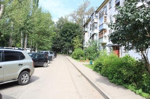 Продаётся 2-к вкартира в г.Домодедово, с.Растуново, ул.Заря - Фото 4