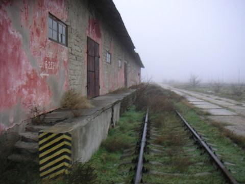 Продается производственная база 2,1 Га. со своим ж.д. подъездом - Фото 1