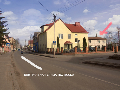 Продажа дома в Полесске - Фото 1