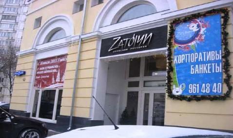 Ресторан 400 м2 у метро Бауманская, Ф.Энгельса 20 - Фото 2