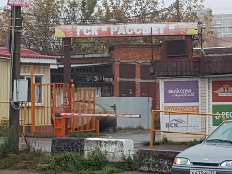 """Гараж 21 кв.м в Подольск. ГСК """"Рассвет"""" - Фото 1"""