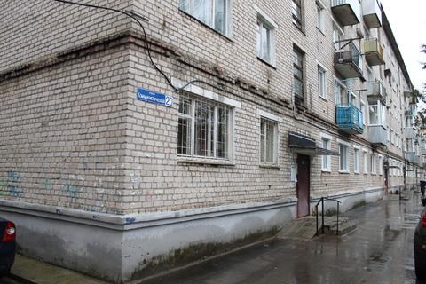 2-х комнатная квартира в г. Кимры, ул. Коммунистическая, д. 20 - Фото 1