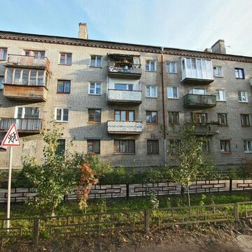 Продаю двухкомнатную квартиру на ул. Профсоюзная - Фото 3