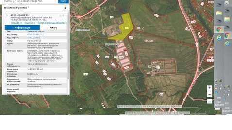 Земли Промышленного назначения в Выборгском районе — г.Выборг - Фото 1