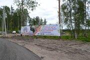 Участок для дачного строительства в кп «Березовка» - Фото 5