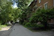 Квартира в центре г. Пушкино, рядом с озером. - Фото 1
