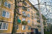 Продается 2х комнатная квартира недалеко от Звенигорода - Фото 1