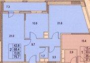 Заселение! Просторная 2-комн 72 кв.м. в готовом доме в Королёве! - Фото 2