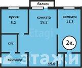 Продам 2-комн. кв. 46.5 кв.м. Тюмень, Геологоразведчиков проезд - Фото 1
