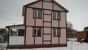 Продается 2-х этажный жилой дом в Серебряно-Прудском районе - Фото 1