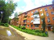 Продается 1-комнатная квартира: МО, г. Клин-5, ул. Центральная, д. 51 - Фото 1