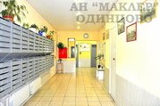 Продается 3-к квартира, г.Одинцово, ул.Маршала Толубко, д.3 к.4 - Фото 2