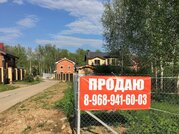 Участок 9.6 соток в кп Витязь,13 км от мкада - Фото 4