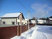 Продаётся новый дом 155 кв.м с участком 6.54 сот.в п. Подосинки. - Фото 1