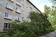 Продаётся 1-комнатная квартира г. Лосино-Петровский, ул. Гоголя д.4 - Фото 1