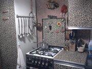 Продам 3-к квартиру, Серпухов г, Российская улица 46 - Фото 1