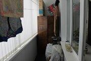4 500 000 Руб., Продаю 3-х комнатную квартиру в г. Кимры, ул. Володарского, д. 52., Купить квартиру в Кимрах по недорогой цене, ID объекта - 323013458 - Фото 7