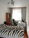 2-комнатная квартира рядом с Центральным парком - Фото 2