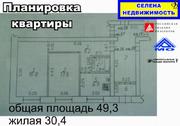 Продажа квартиры, Ногинск, Ногинский район, Ул. Ремесленная - Фото 1