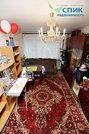 Квартира в экологически благоприятном районе - Фото 5