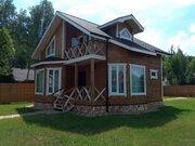 Загородный дом для жизни и отдыха по Симферопольскому шоссе. - Фото 1