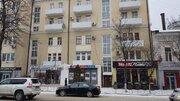 Продам офис 154 м2 Ростов-на-Дону - Фото 5