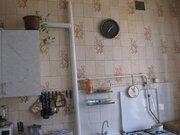Квартира в Замоскворечье - Фото 3