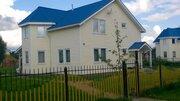 Продам дом в г.Дубна, ул.Парковая, д.7 - Фото 2