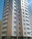 "Продается 1-ая квартира без отделки в ЖК ""Лукино-Варино"" - Фото 1"