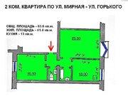 2-ком квартира в центре Курска по ул. Мирная – ул.Горького, д. 17/69 - Фото 2