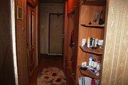 Трехкомнатная квартира в 5 микрорайоне - Фото 1
