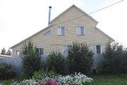 Продается готовый жилой дом 150м2 - Фото 1