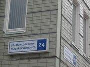 3х комнатная квартира ул. Маяковскогод. 24 г. Железнодорожный - Фото 1